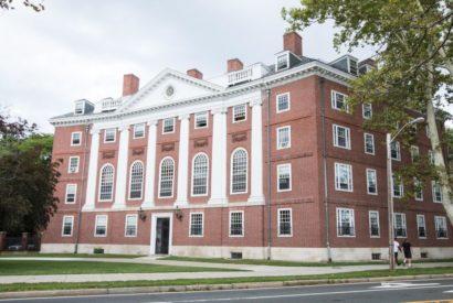 harvard university universities