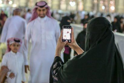 tech oppresses women
