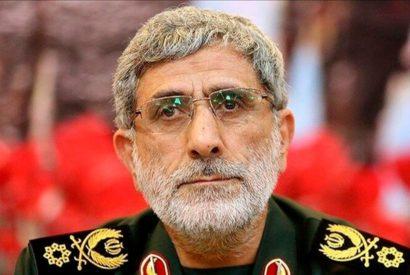 iran ghaani